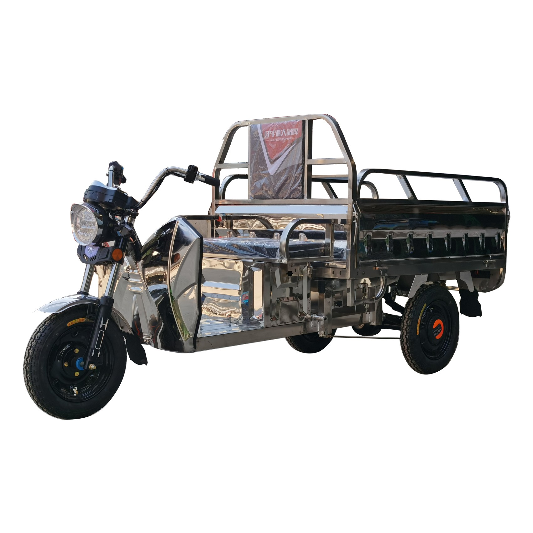 Solar Panel electric Tricycle 3-Wheel Cargo Loader Manufacturers, Solar Panel electric Tricycle 3-Wheel Cargo Loader Factory, Supply Solar Panel electric Tricycle 3-Wheel Cargo Loader