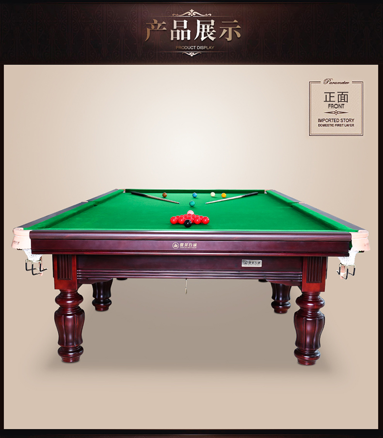 8 Ball Pool Table Manufacturers, 8 Ball Pool Table Factory, Supply 8 Ball Pool Table