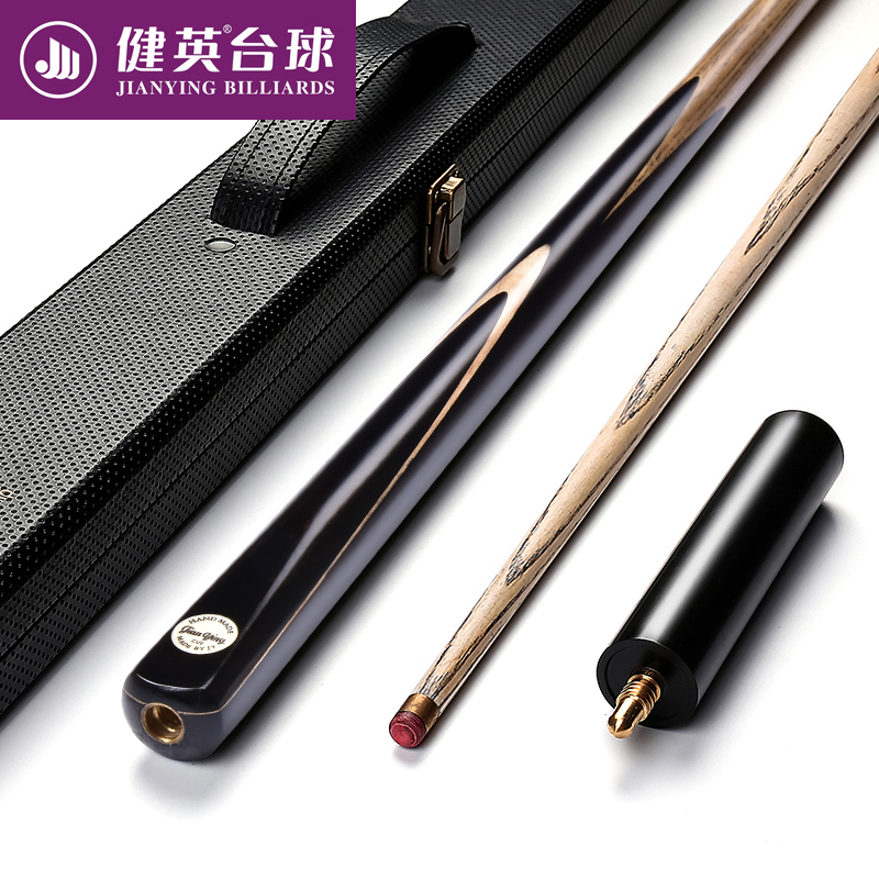 Professional Snooker Cue