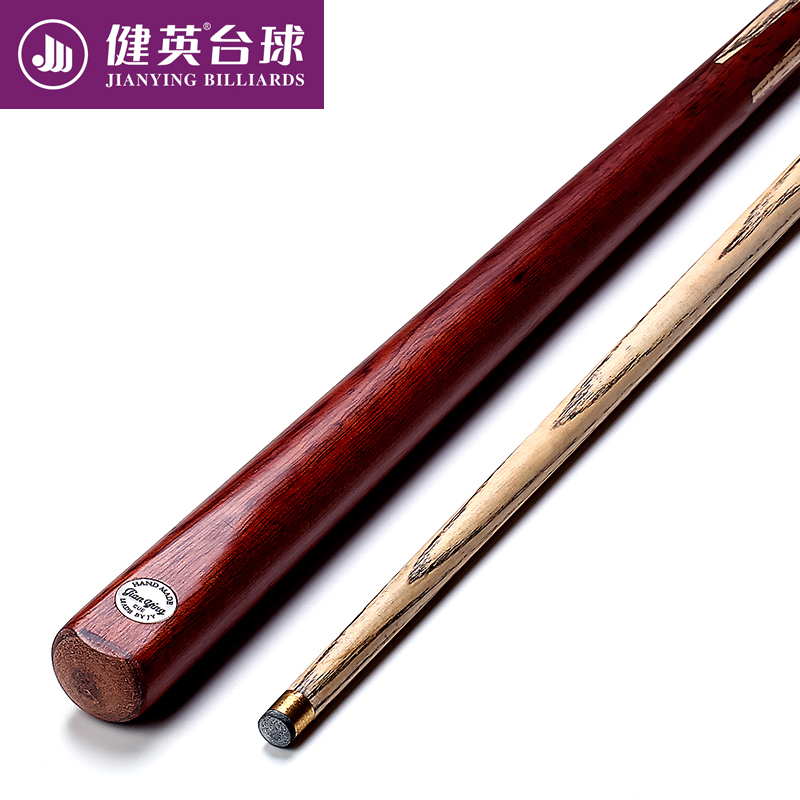 Ash Wood Billiard Cues