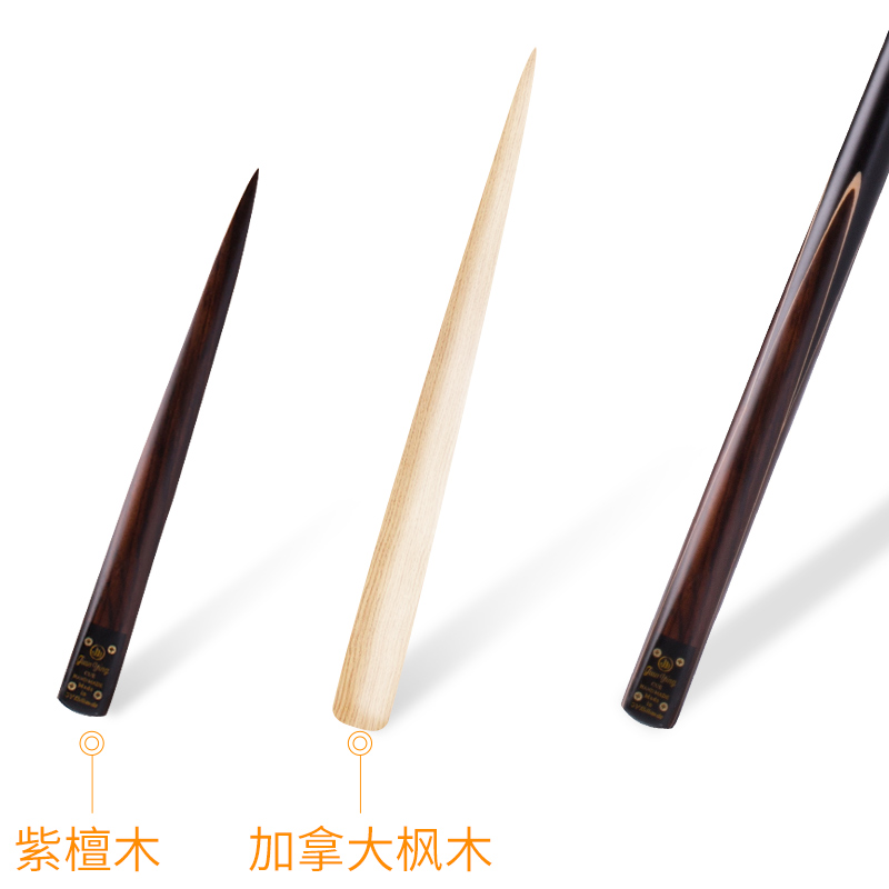 Jointed Snooker Cue Manufacturers, Jointed Snooker Cue Factory, Supply Jointed Snooker Cue