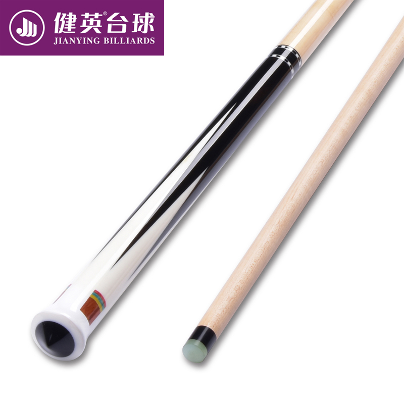 Small jump break Pool Cue