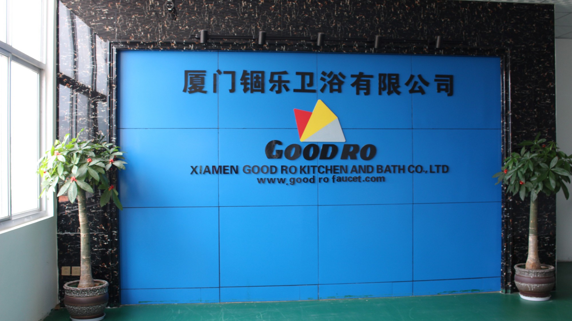 Xiamen GoodRo Kitchen And Bath Co., Ltd
