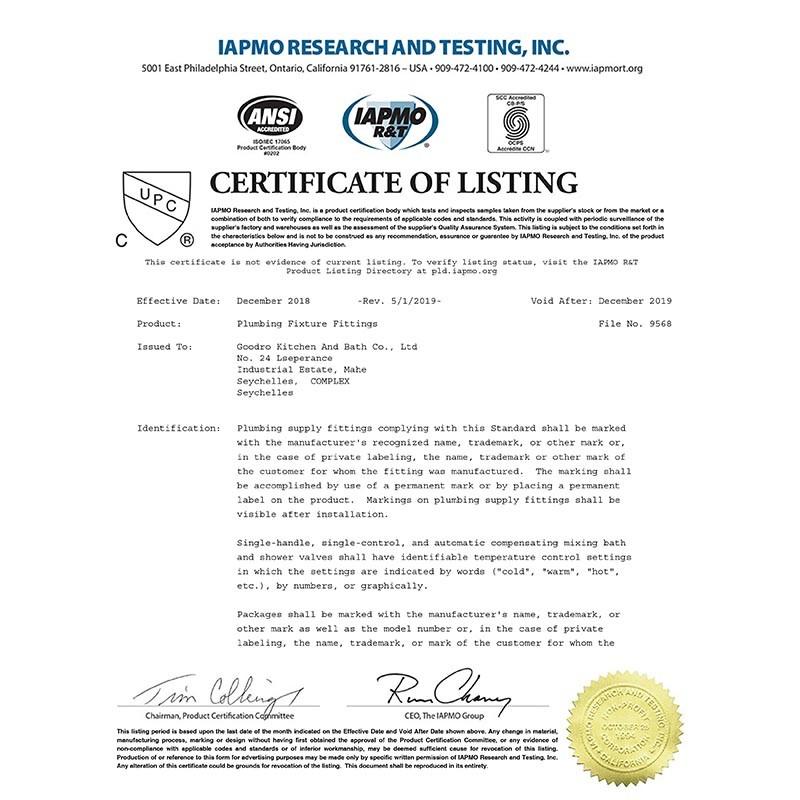 Certificazione CUPC