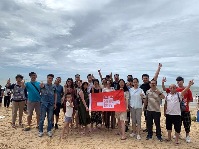 Tealth Employees Hailing Island Two-day Trip