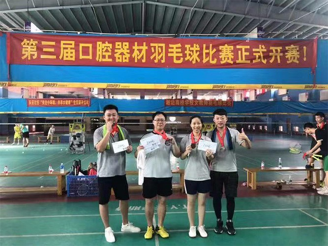 Participate in badminton competitions