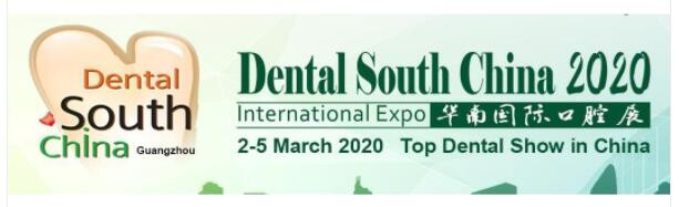 Bem-vindo ao 2020 Dental South China International Exhibition