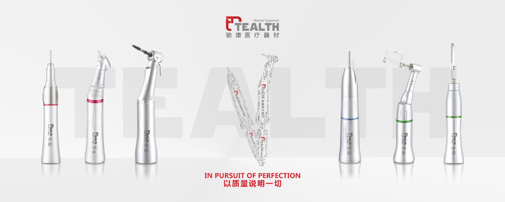 tealth dental handpieces