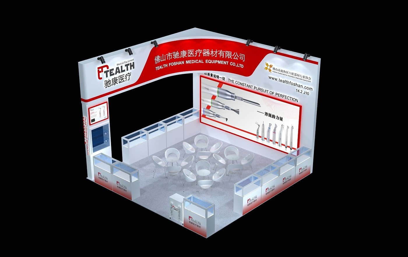 Dental South China 2020 Exhibition-Tealth