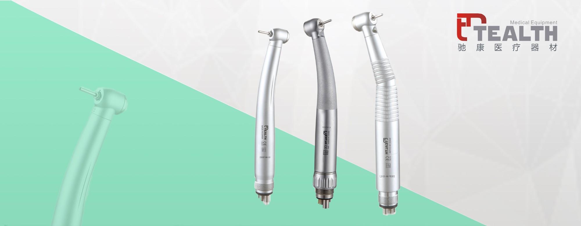 Стоматологическая Handpiece Set