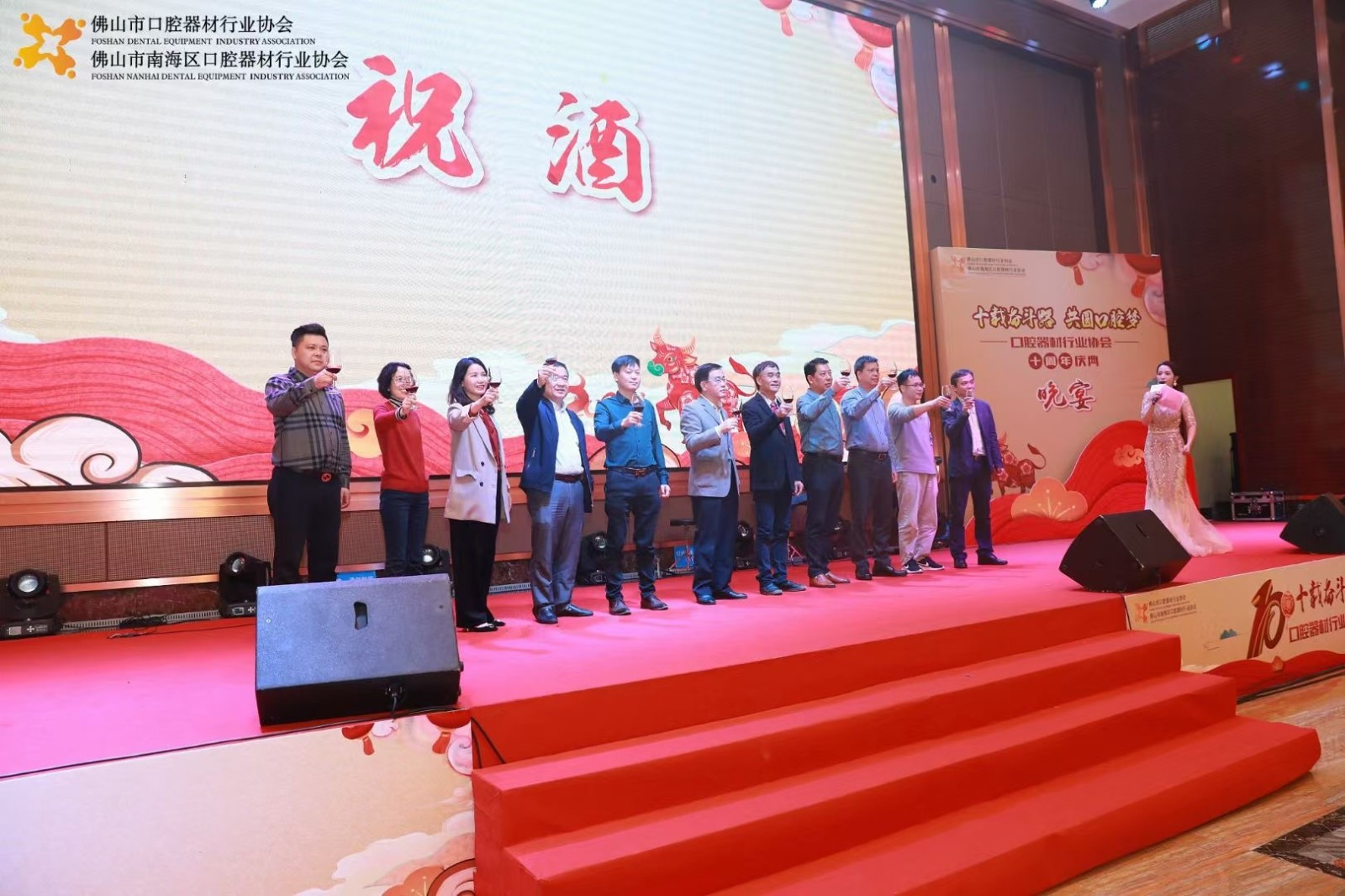 China dental handpiece factory