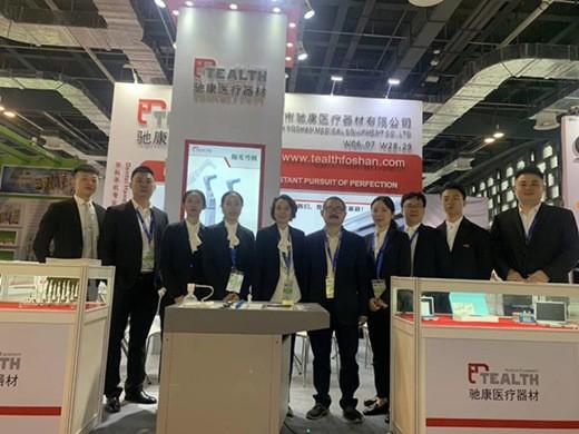 Team di Tealth alla fiera dentale DenTech Shanghai