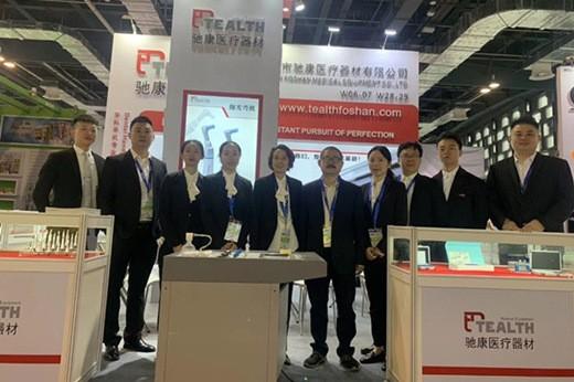 DenTech शंघाई डेंटल एक्सपो में Tealth टीम