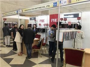 Fabric Exhibition in Bangladesh 2018