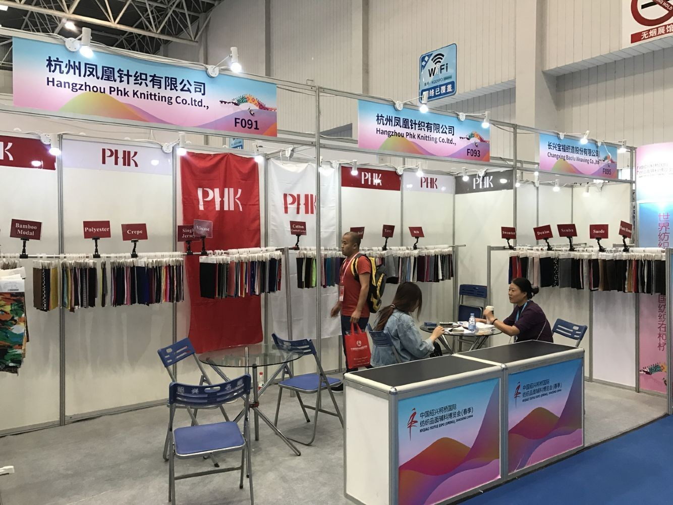 KEQIAO EXPO 2018.09.28-30, BOOTH No.E032