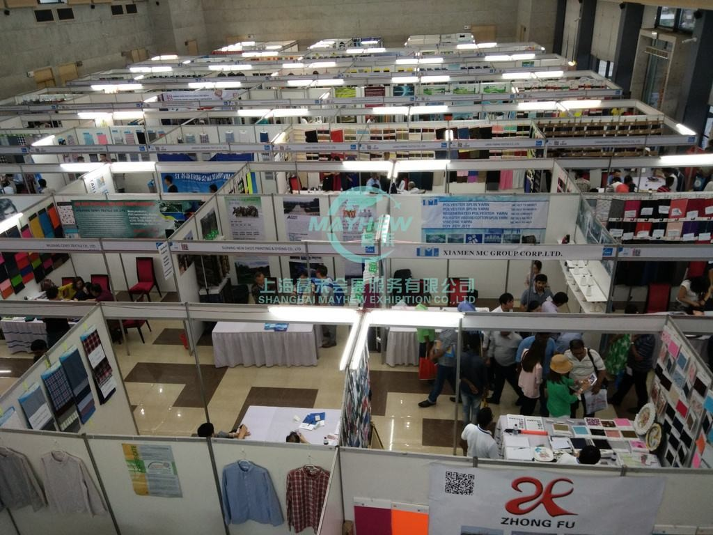 Vietnam International Textile & Garment Industry Exhibition