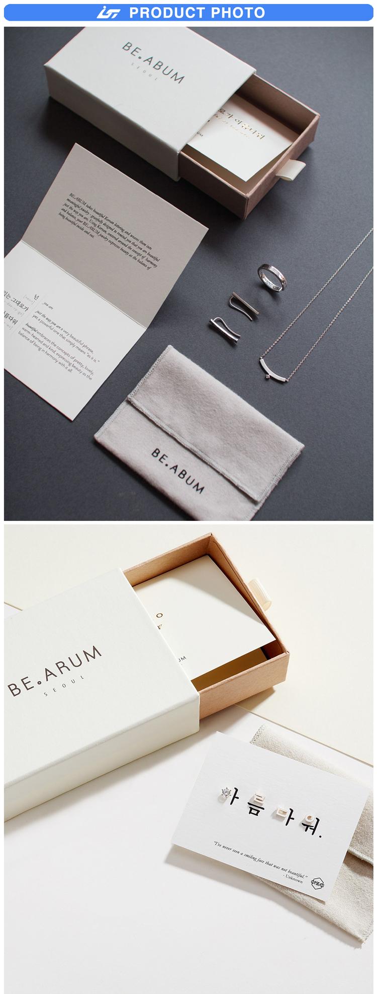caja de embalaje de la joyería