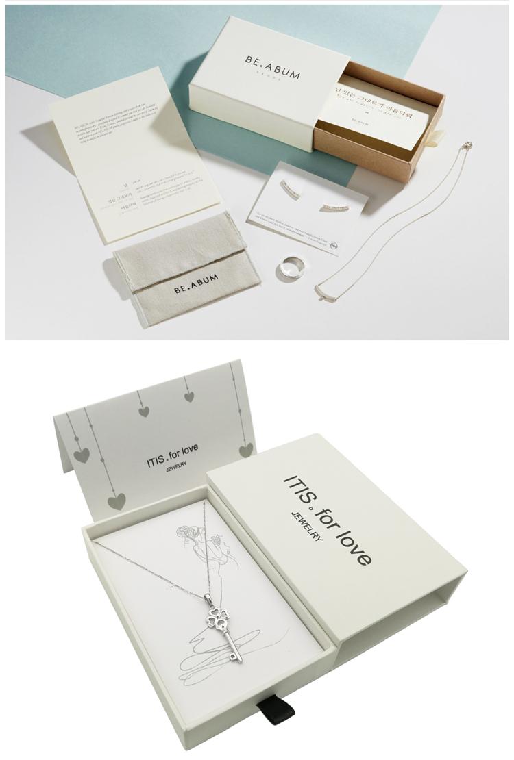 caja de la joyería personalizada