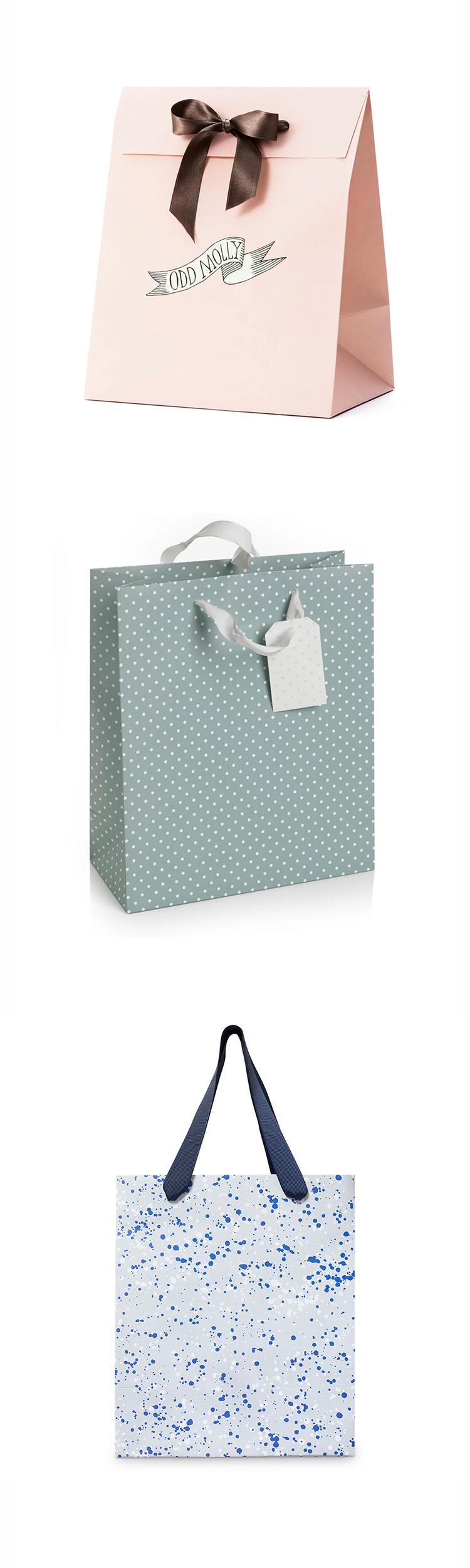 paper bag logo