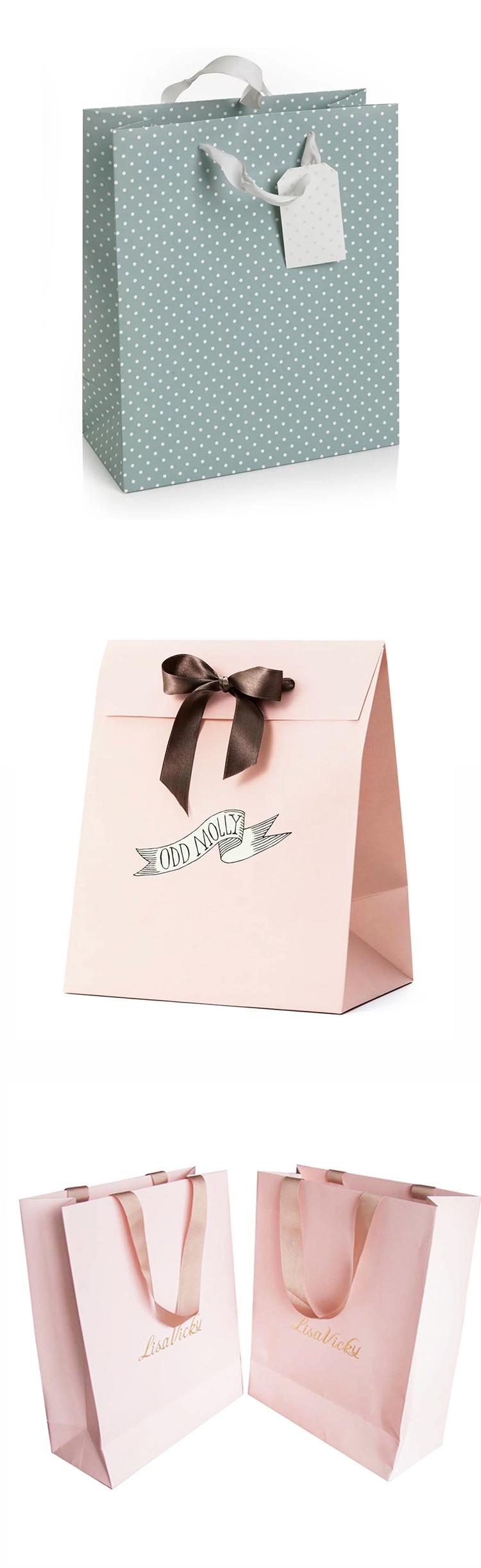 shopping gift paper bag