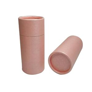 Cardboard Paper Gift Cylinder Round Box