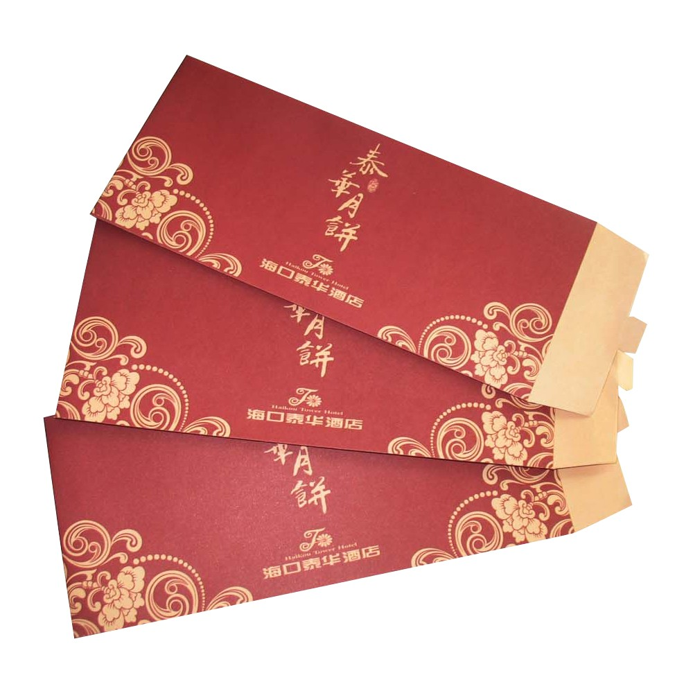 Printing Paper Cash Money Coin Envelopes Manufacturers, Printing Paper Cash Money Coin Envelopes Factory, Supply Printing Paper Cash Money Coin Envelopes