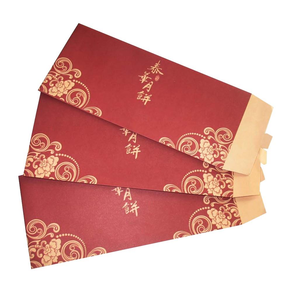 Embalaje de papel impreso hecho sobre rojo
