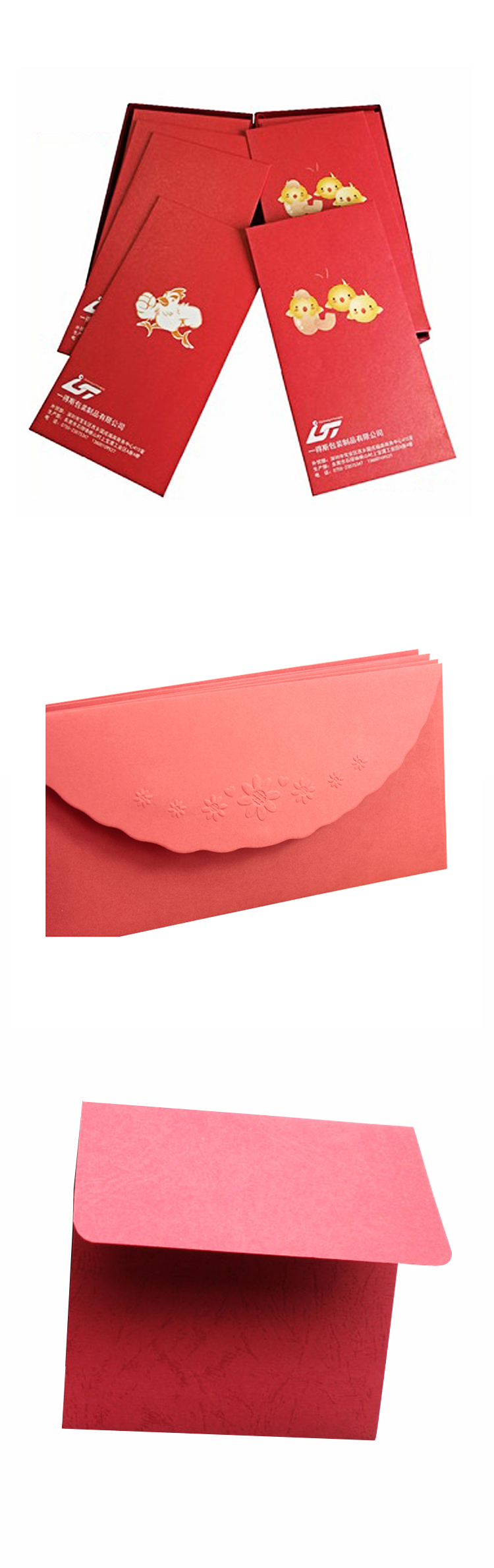paper envelope packaging