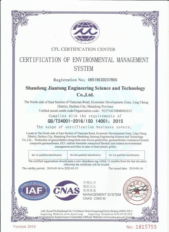 Certification of Environmental Management System