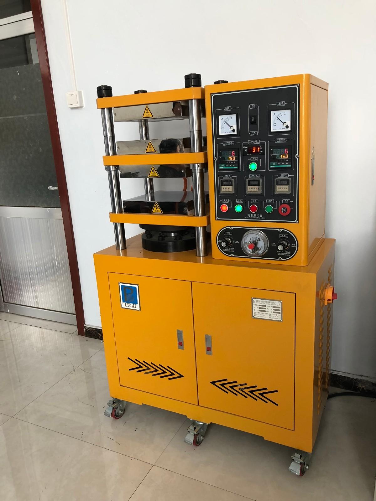 Advanced Auto-Control Production Equipment