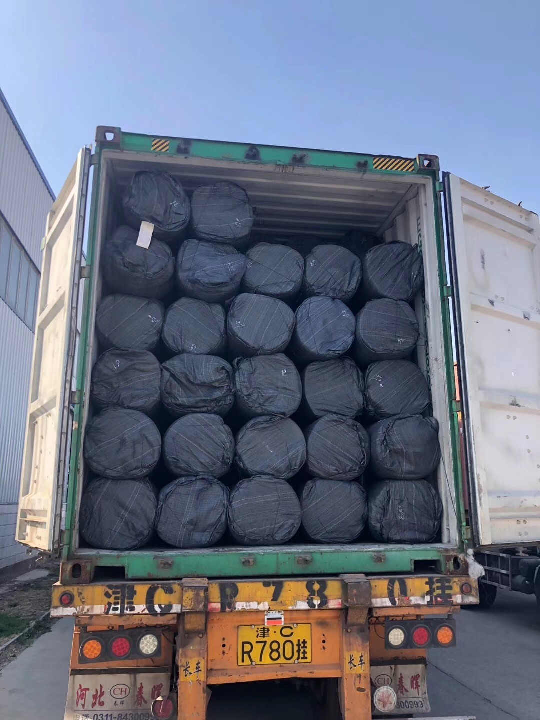 The Process Of Loading Products