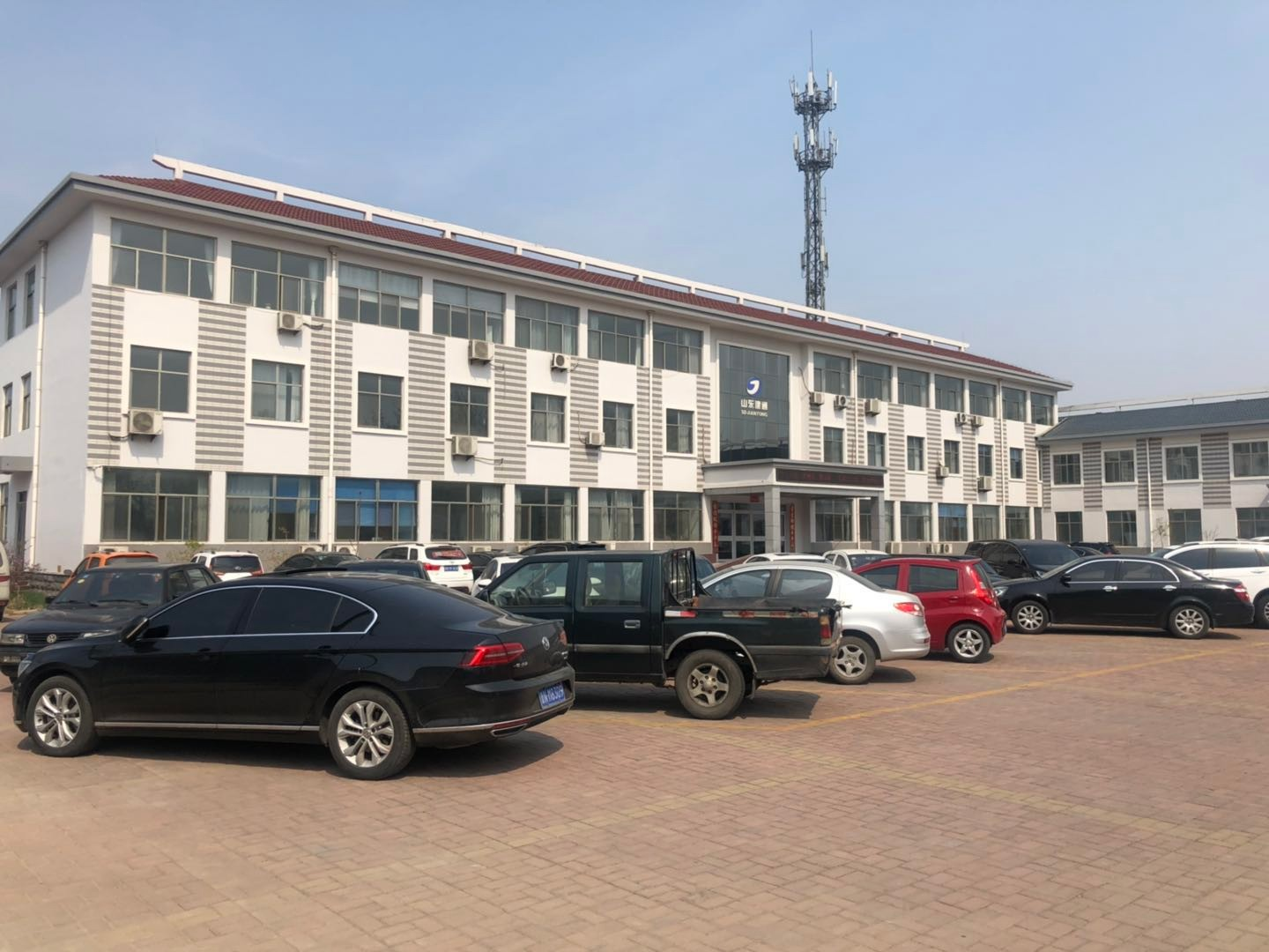 Our Office Buildings and Workshops