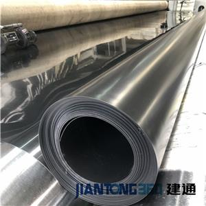 Geomembrane Liners For Landfill And Mining
