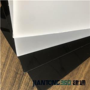 1.0mm HDPE Geomembrane