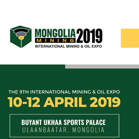 Mongolia Mining 2020 International Mining & Oil Expo