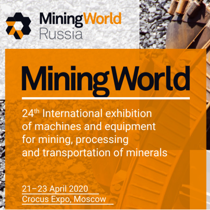 2019 Russian Mine Machinery Exhibition