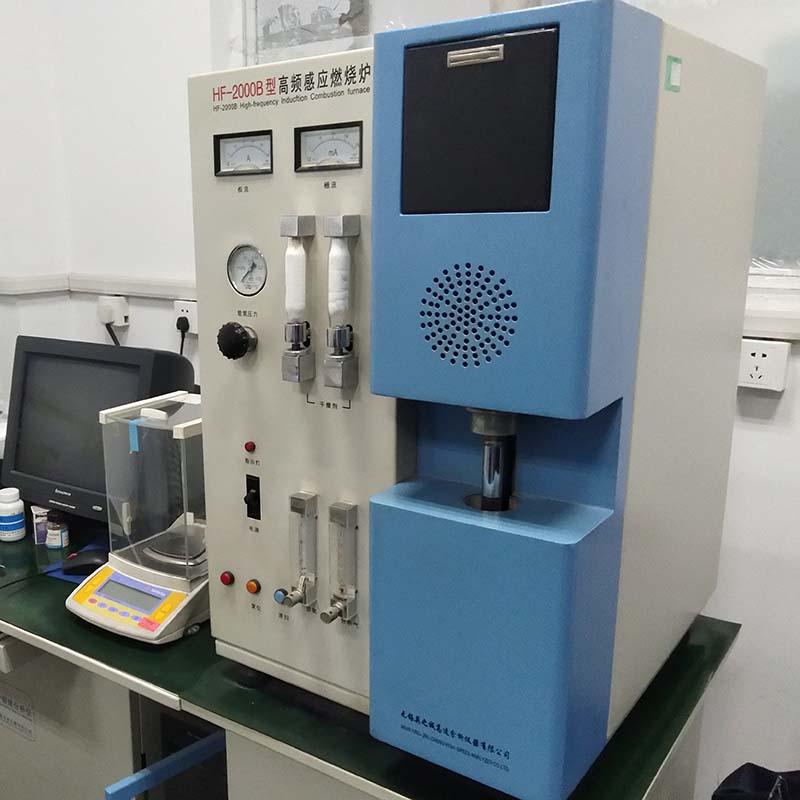testing equipment 1.jpg