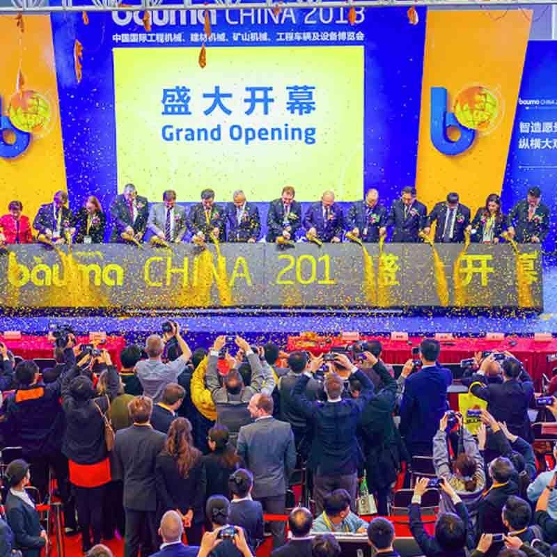 बौमा चीन, अंतर्राष्ट्रीय व्यापार मेला