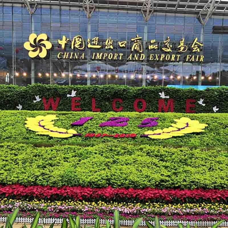 China Import and Export Fair (Canton Fair)