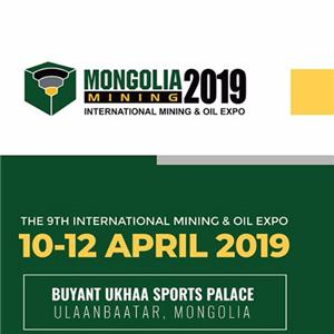 Mongolia Mining 2020 International Mining & Oil Expo
