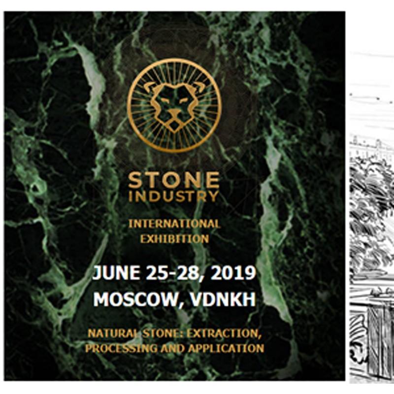 Fira de Pedra Rússia 2019