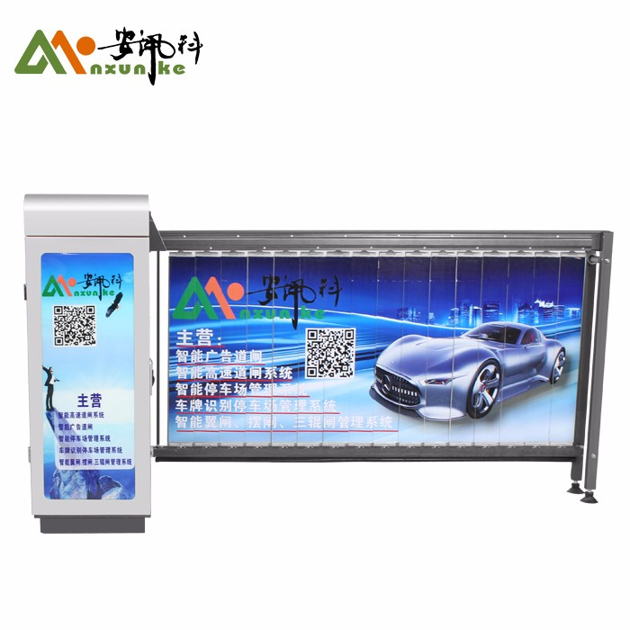 Advertising Parking Barrier Gate With Led Light
