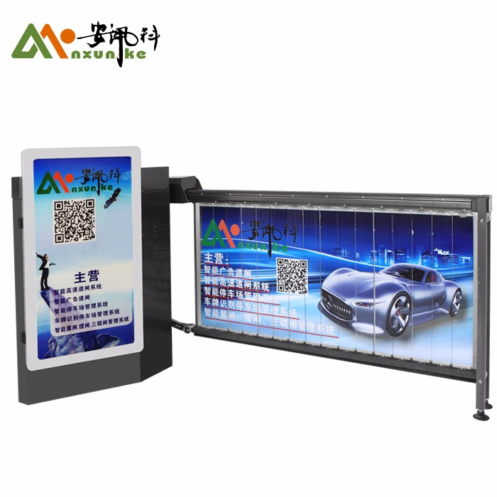 Intelligent LED Screen Advertising Boom Barrier