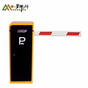 Solar Light Security Barrier Gate Factory Price