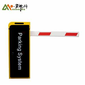 Parking Servo Boom Barrier Gate Mechanism