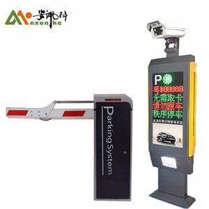 Intelligent Car Parking System SDK Software