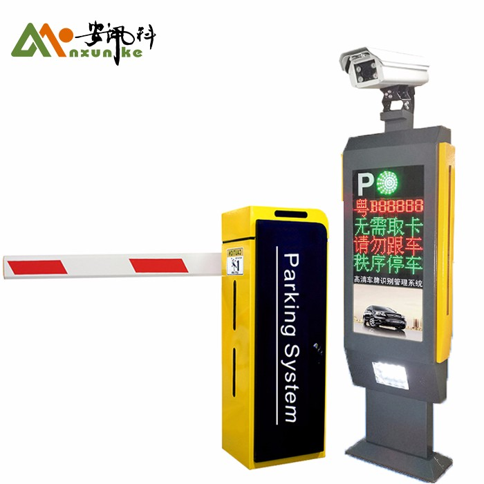 Auto Number Plate Recognition Car Parking System