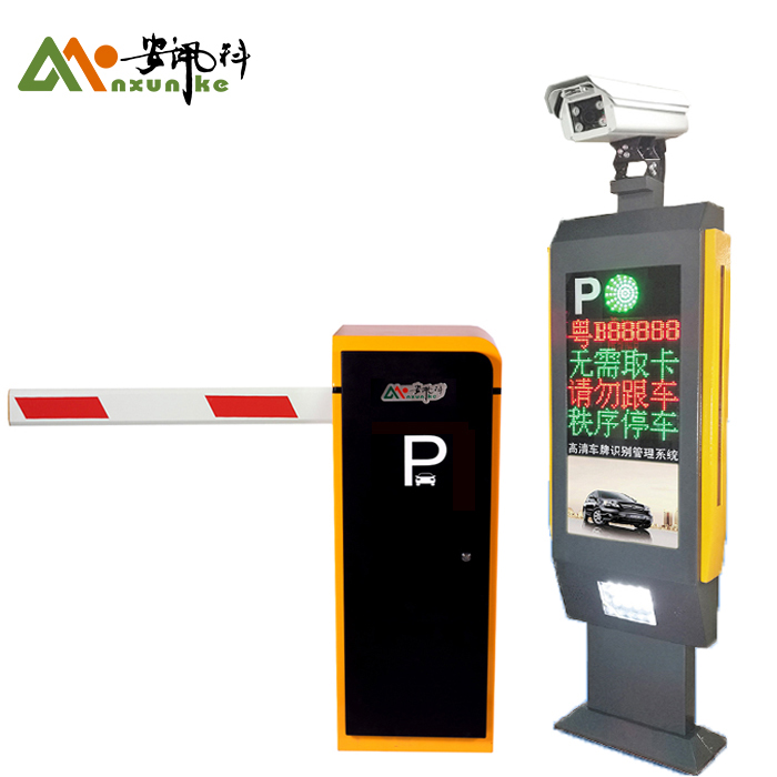 China number plate recognition