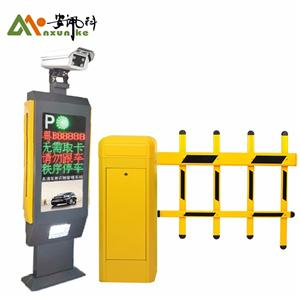 Automated Smart ANPR/LPR Parking Control System