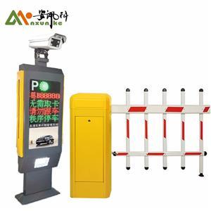 Automatic Car Parking ANPR-LPR-ALPR Cctv Camera System